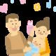 【子育て】育児疲れ?夫婦喧嘩?そんな時の『ママへ贈る子育て格言10選』を6流イクメンパパがまとめてみました。