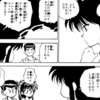 """心に刻め!!少年ジャンプ漫画の""""名セリフ・名言""""を振り返る  その②"""