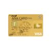 ANA VISAワイドゴールドカードの家族カードの発行方法とお得なキャンペーン。