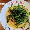 梅と塩昆布とツナのスパゲッティ