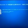Windowsアップデートが失敗しました
