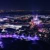 「Disney DELUXE」を英語学習に使い倒す!英語多観、多読、多聴で英語力UP!