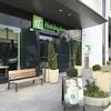 旅の羅針盤:IHG修行で初! Holiday Inn Düsseldorf City Toulouser All.に泊まってみました。 ※併設のカフェがお洒落!!