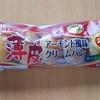 【ヤマザキ】6月発売の薄皮パン【新商品】