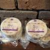 北海道からお気に入りの石鹸と蕎麦の実が届く!