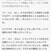 ・5/31 リリイベ@タワレコ横浜