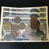 2週間8000円チャレンジ⑥ 7/27-28