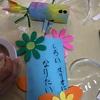 幼稚園の保育参観(食育講座&短冊作り&カワイ肝油ドロップ)