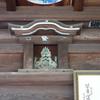 沢田山恩徳寺