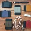 注目されるミニマムデザインの財布TAIL(テイル)!便利さを追求した新感覚な財布!?手掛けるのはラシカル!?