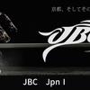 JBCスプリント(2018年)はレッツゴードンキ→キングズガードからの3連単で高配当を!ーー予想