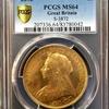 イギリス1893年5ポンド金貨ヴィクトリアヴェールドヘッドPCGS MS64