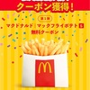 無銭飲食!?•••いや、違った•••0円食堂!?