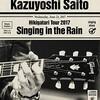 斉藤和義 弾き語りツアー2017 雨に歌えば