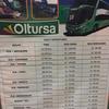 ペルー編 (6)Huacacina ワカチナ→クスコへの移動情報。Peruの長距離バス検索が使えるという話。