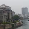 原爆ドームと大和ミュージアム 大きくなった今だから行きたい