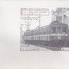 LJM 503-2 京急230形(e33-0)