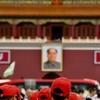 中国から見た中国共産党の評価