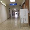 第80回『ミスボド蒲田』レポート