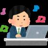 【モンスト まとめ】✖️【雑談】今週のモンスト出来事まとめ&ブログを書いている時に聴いてる音楽。