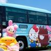 成田空港とサンリオピューロランドをつなぐバス「サンリオピューロランド号」第2弾お披露目会 レポート!