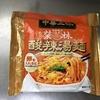 中華三昧 榮林の酸辣湯麺を食べてみました。
