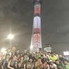 フロマラソン 第10回 墨田区黄金湯&夜ラン&懇親会