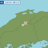 午前5時51分頃に島根県東部で地震が起きた