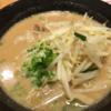 麺屋ガスト!コンプリート第一弾!スタミナ満点!徳島豚骨実食!!