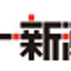 財源提案に「ばかげた案」、堀江貴文氏、デモ参加者に「税金泥棒」、前川喜平氏「私は令和を使わない」
