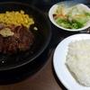 いきなり!ステーキ「ワイルドステーキ(ランチ)」