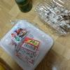 アヒージョの直火OKのお皿は100均で買える?セリア、ダイソー、キャンドゥで探して作ってみた