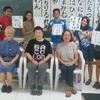 フィリピン・バコロドで子どもに書道を