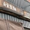 今日から仕事、明日からは大阪マラソンに向けて練習頑張ります。。