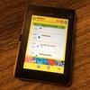 旅行のスケジュール管理におすすめアプリ!「旅のしおり」使ってみた!