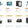 Amazonタイムセール祭りでEcho&Kindleシリーズが最大5千円OFFやFireキッズモデルが最大6千円OFFなど特選タイムセール