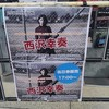 "西沢幸奏 SHIENA NISHIZAWA LIVE TOUR""Break Your Fate""@神戸VARIT."