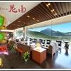 湯布院で2万円台なのに高級旅館級の高コスパ旅館8選!カフェ店長が選びました【2万円台】