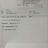 ビザ申請準備⑧〜健康診断書・海外保険加入証明書〜