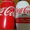 コーラの飲み比べ【元祖VS特保ゼロ】