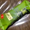 【セブンイレブン】新発売! 宇治抹茶 ちょこ餅 3個入り