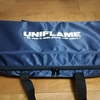UNIFLAME 焚き火ツールBOX