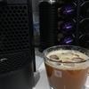 ネスプレッソのアイスコーヒーをちょっとだけ美味しく、アイスカフェラテを超美味しく作る方法
