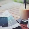 【タリーズのオススメ☆】タリーズのハニーミルクティーラテが美味しい件