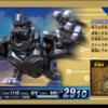 Z-01弾のバトル支援カードは強い?