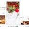 レストランアプリのアイコンをクリスマス仕様にした話