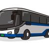 移住先の長野へ戻る〜運賃が魅力!初めて高速バスに乗ってみました