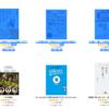 アマゾン Kindleunlimitedで10冊以上の本をPCに保存する方法2