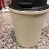 Amazon購入品☆コーヒーマグ コーヒー持参で節約♪