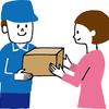 再配達の経済的損失の軽減や利便性から、宅配ボックスを設置するという考えがいいと思う!!
